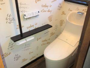 埼玉県さいたま市浦和区 N様邸 トイレ改修工事